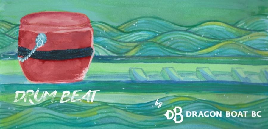 Drum Beat Blog